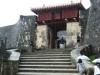 entering-shuri-castle